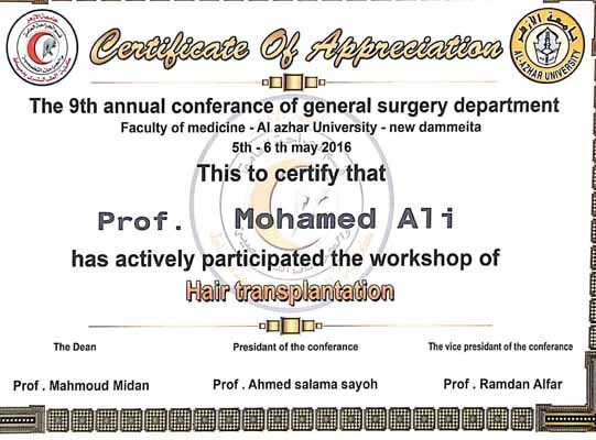 9th annual conference of general surgery