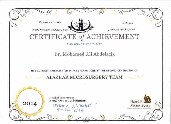 Certificate From Alazhar microsurgery team